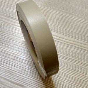 Fita-Pvc-P-Moveis-22mm-Corda-L562-Tx-formica-abcfitas.com_.br_-600x600